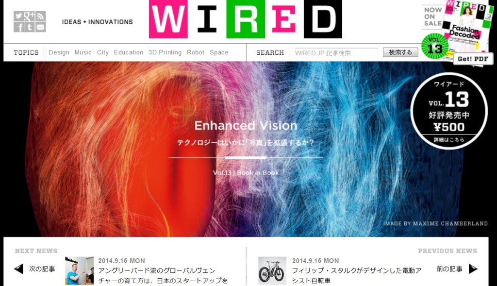wired 1